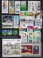ISRAEL STAMPS 1990 - FULL YEAR SET - MNH - FULL TABS - VF