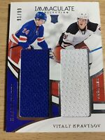 Limited Run Panini Kaapo Kakko Vitaly Kravtsov Immaculate Collection 91/99