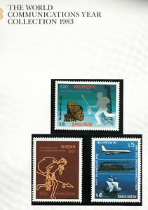 Bangladesh 1983 World Communication year set of 3 stamps.  MUH. Going cheap