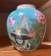 Antique Chinese Porcelain Ginger Jar Phoenix Peonies Qing 19th c Straits Nyonya