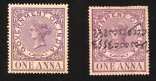19th Century India Revenue Stamps One Anna  (1) Mint, H  (2) Used, H