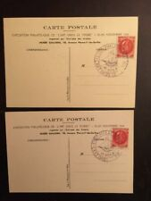 Nice French Postcard Set Of 2, 1941 Philatelic Exposition