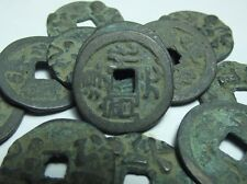 IMPERO CINESE CINA MONETE IMPERIALE ANCIENT CHINESE DYNASTY COPPER COINS CHINE 6