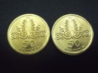 GREECE 50 LEPTA 1973 B LOT OF 2 UNC GREEK COINS GRIECHENLAND GRECIA GRECE HELLAS