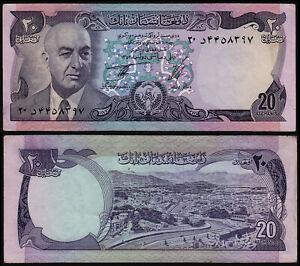 AFGHANISTAN 20 AFGHANIS (P48a) 1973 AUNC