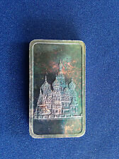 1974 Jacques Cartier Mint St. Basil Cathedral Moscow Unlisted Silver Bar E5324