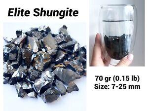 Elite Shungite 70 gr. (0,15 lb) 7-25mm NOBLE DETOXIFICATION Purification Water