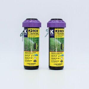 K Rain K2 RCW 5 inch Pop-up smartest reclaim water Set of 2 Sprinkler Head 91032