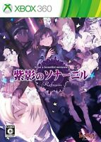 Xbox360 Shiei no Sona Refrain Japan Import Game Japanese