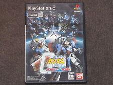 Mobile Suit Gundam Gundam vs Z-Gundam NTSC-J  Japanese Free & Fast Post Complete