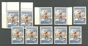 ALGERIA 1972, STAMP DAY, MAILMEN, POSTAL HISTORY, Scott 478, LOT OF 10, MNH