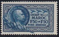French Morocco #YTPA40 Mint CV€23.00 1935 Marshall Hubert Lyautey [CB21]