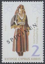 Specimen, Cyprus Sc844 Traditional Costume, Bridal, Karpess