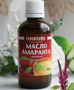 50 ml Amaranthöl Natur Kalt gepresst Amaranthsamenöl масло амаранта