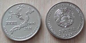 Transnistria - 1 Ruble 2020 ( 2021 ) UNC Tokyo Olympics Lemberg-Zp