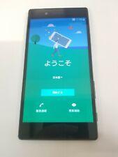 Sony Xperia Z5 - E6653 - 32GB - Black (Docomo Unlock) ~42243
