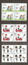 Nederland - 1999 - NVPH 1852-54 (Blokken van 4) - Postfris - NR315
