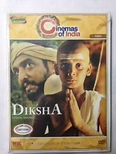 Diksha - Cinema Of India / NFDC Collection - Original Hindi Movie DVD ALL/0 Subt