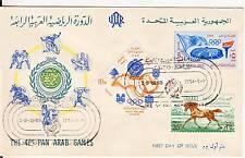PREMIER JOUR  TIMBRE EGYPTE N° 656/658 4° JEUX PANARABES AU CAIRE / SPORT