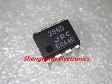 100PCS NJM386D JRC386D 386D DIP-8 IC Original JRC