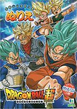 New SHOWA Coloring Book B5 Nurie Dragon Ball SUPER Anime Manga Goku Gohan 08