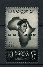 Egitto 1961 SG # 654 Africa giorno MNH # 19839