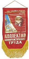 USSR Communist labor team Russian authentic pennant Lenin. Made in Soviet Union.