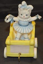 Schmid KITTY CUCUMBER Priscilla in circus train parade 1988 by B. Shackman