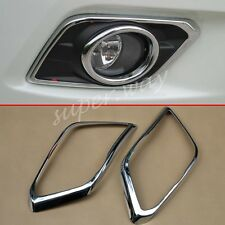 For Nissan XTrail 2014-2016 Fog Light Cover Chrome Lamp Molding Accessories