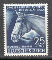 Germany 1941 MNH Mi 779 Sc B191 Race Horse ** Hamburg ** 001 Luxus