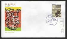 Korea 1981 Disables Persons Year First Day Cover