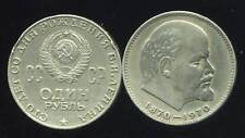 RUSSIE 1 rouble 1970   ( bis )