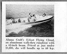 1958 Magazine Photo Aluma Craft 15 Ft Flying Cloud Aluminum Boat