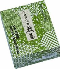 New Year's card game (Hyakunin issyu) Shikishima (with a set of two CDs)