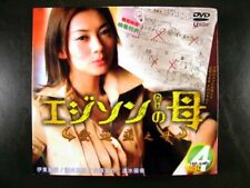 Japanese Drama Edison No Hana