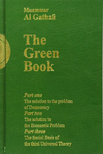 The Green Book By Colonel Muammar Gaddafi Political Philosophy Paperback Format