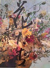 Those Flowers by Noboru Kurisaki, (signed 6/6/80)