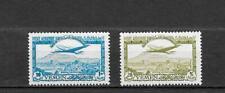 Yemen 1947 air set unmounted mint