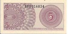 INDONESIA, 5 SEN , REPLACEMENT NOTE Prefix XBO, 1964 , UNC