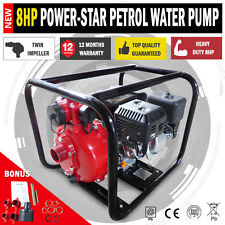 NEW 8HP 2 INCH PETROL HIGH PRESSURE WATER TRANSFER PUMP FIRE FIGHTING IRRIGATION