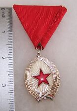 Hungary Order of Merit, Silver Class