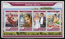 TOGO  2017  35th MEMORIAL OF GRACE KELLY SHEET MINT NH