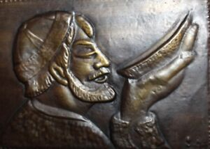 VINTAGE HAND MADE WALL HANGING BRASS PLAQUE MAN PORTRAIT