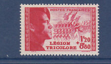 PROMO TIMBRE FRANCE NEUF N° 566 ** LEGION COTE 12,50 €