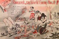 1941 WW2 JAPAN WOMEN CHILDREN WAR USA AMERICA ROOSEVELT PHILIPPINE FLAG Postcard
