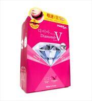 Mask House Korea Diamond V-Fit Slim Mask