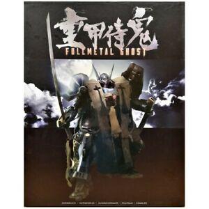 Bandai/Fullmetal Ghost B/3 - Threezero/Mecha Samurai / Scale 1:12 (45 CM
