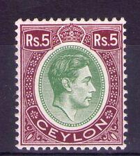 Lightly Hinged Ceylon Stamps
