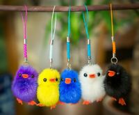 Cute Kids Chick Animal Key Charm Lucky Love son daughter grandson gift Dog Cat