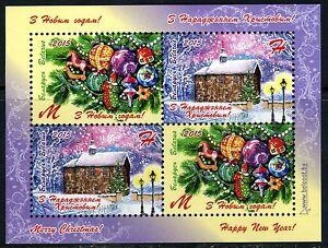 2015 Belarus Happy New Year! Merry Christmas! M/sheet. MNH